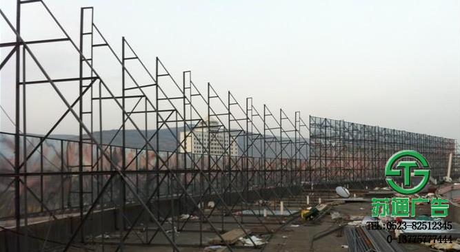 扬州苏通广告公司钢架广告专业制作