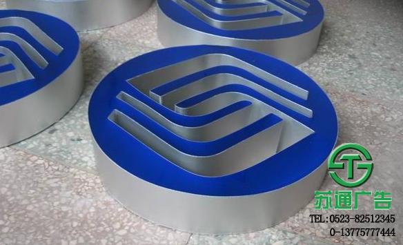 姜堰树脂发光字制作公司