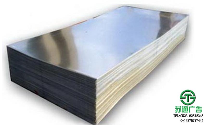 ①热浸镀锌钢板