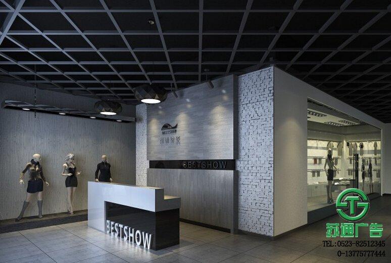 东台苏通广告公司专业制作办公楼形象墙