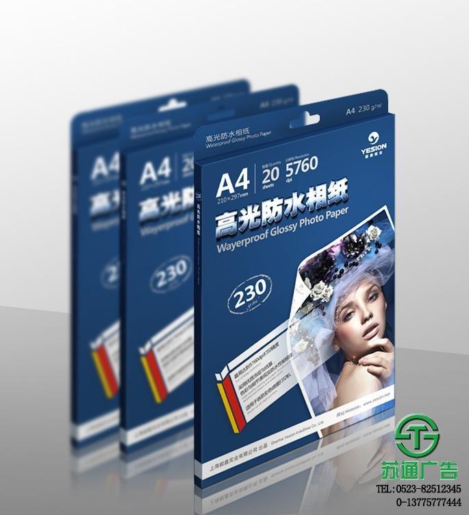 江苏苏通广告有限公司拥有独立喷绘生产车间,大型喷绘设备,专业提
