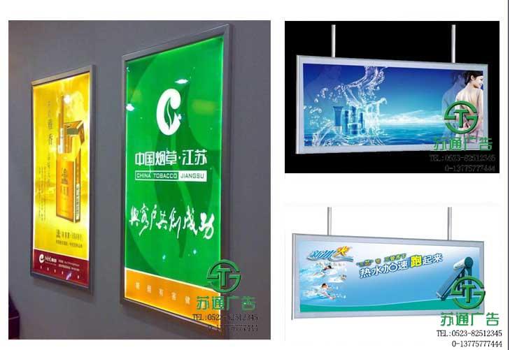 超薄灯箱生产,水晶灯箱制作,led无框卡布灯箱安装,点